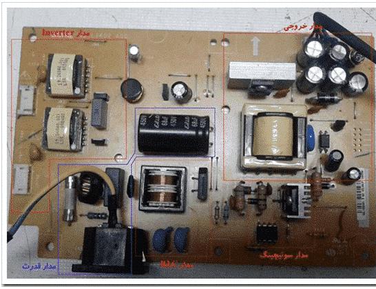 اجزای داخلی نمایشگرهای LCD - بورد پاور
