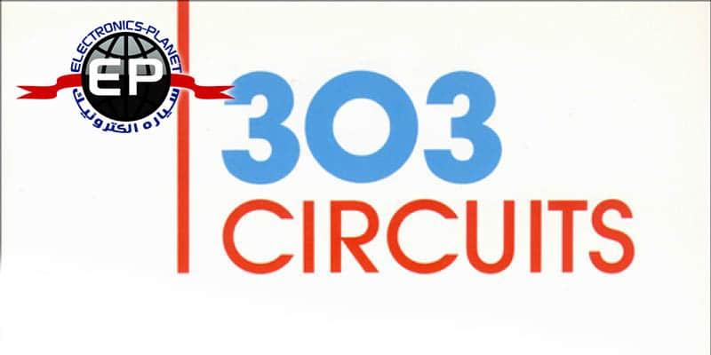 303 Circuits
