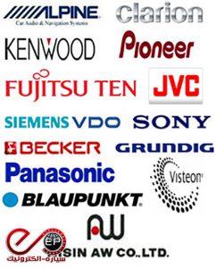 برندهای معروف سیستم صوتی خودرو