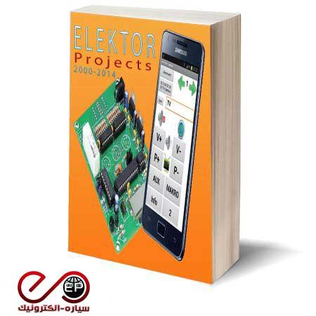 کتاب پروژه های الکتور - مجموعه بی نظیر مدارها و پروژه های عملی