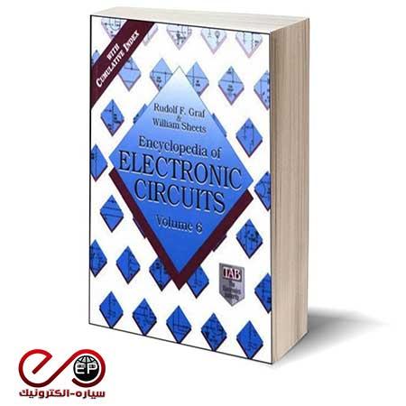 Encyclopedia of Electronic Circuits - دانشنامه مدارهای الکترونیکی