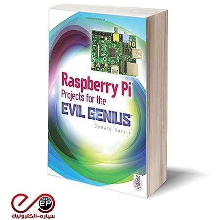 کتاب پروژه های رزبری پای برای حرفه ای ها ( Raspberry Pi Projects )