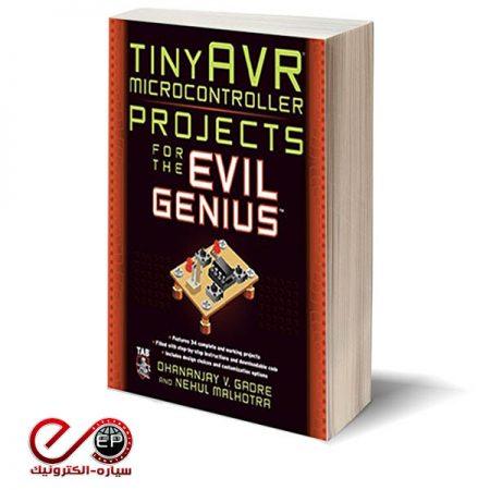 پروژه های AVR با میکرو کنترلر AT-Tiny همراه با سورس پروژه ها
