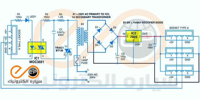 مدار تقویت جریان USB