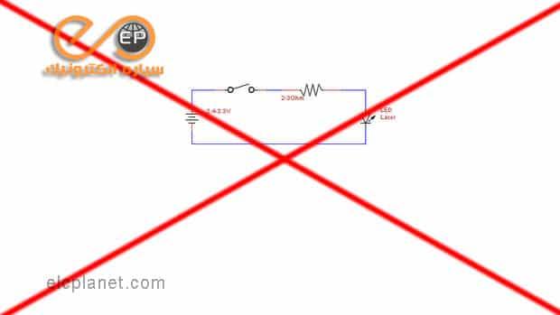 مدار اشتباه برای راه انداز دیود لیزر