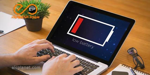 نگهداری از باتری لپ تاپ با رعایت 5 نکته مهم و کاربردی