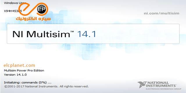 دانلود NI Multisim and Utilboard - نرم افزار طراحی مدارات الکترونیک