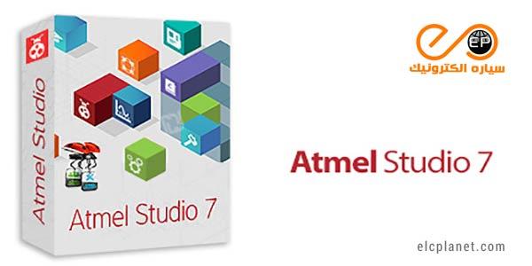 دانلود رایگان نرم افزار برنامه نویسی Atmel Studio 7