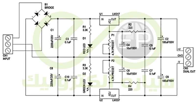 منبع تغذیه قابل تنظیم 1.2 تا 37 ولت 1.5 آمپر با خروجی دوگانه