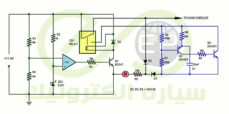 مدار نمایشگر وضعیت باتری (Battery Status Indicator)